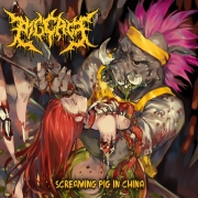 PIG CAGE (China) - CD - Screaming Pig