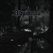 RIPPIKOULU - Digipak CD - Ulvaja
