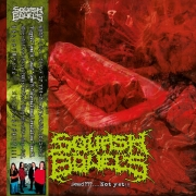 SQUASH BOWELS - 12'' LP - Dead....Not Yet!!!