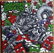 SQUASH BOWELS - 12'' LP - No Mercy