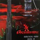 ASHBURY - CD - Something Funny Going On