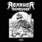 V/A: Asakusa Deathfest Complation - CD - w. SKELETAL REMAINS, RUDE, COFFINS, CARNATION...