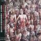 CANNIBAL CORPSE - CD - The Bleeding