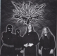 HOUWITSER / GRIND 6,4 - split 7 '' EP -