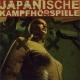 JAPANISCHE KAMPFHÖRSPIELE - CD - Hardcore Aus Der Ersten Welt