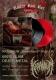 KRAANIUM - 12'' LP - Slamchosis (Black Vinyl)